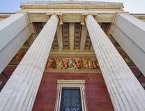 Universidade nacional de Atenas, Grécia foto de stock