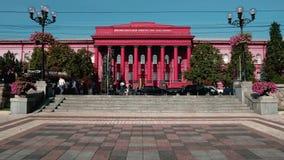 Universidade nacional de Taras Shevchenko de Kyiv imagem de stock