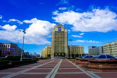 Universidade pedagógica de Minsk foto de stock