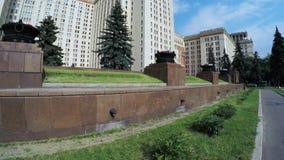 Universidade principal de Moscou filme