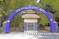 Universidade sânscrito, Kalady Foto de Stock Royalty Free