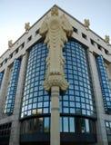 Universidade técnica de Viena fotografia de stock