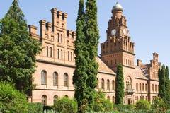 Università del cittadino di Chernivtsi fotografia stock libera da diritti