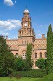 Università del cittadino di Chernivtsi fotografie stock libere da diritti