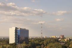 Università del cittadino di Dnipropetrovsk. Immagini Stock Libere da Diritti