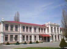 Università di Agrotechnological dello stato di Taurian Fotografia Stock