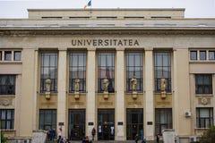 Università di Bucarest Fotografia Stock Libera da Diritti