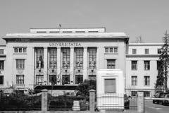 Università di Bucarest Immagini Stock