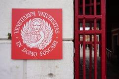 Università di Ca Foscari di Venezia (Universita Ca Foscari Venezia) Immagine Stock Libera da Diritti