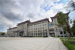 Università di ingegneria di Harbin Fotografie Stock
