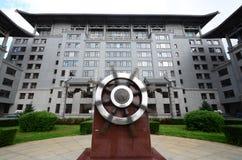Università di ingegneria di Harbin Fotografie Stock Libere da Diritti
