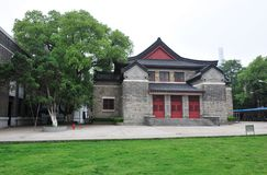 Università di Nanchino Fotografie Stock