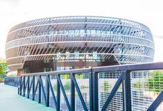 Università di Nottingham in Inghilterra Immagini Stock Libere da Diritti