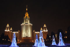 Università di Stato di Lomonosov Mosca Immagine Stock Libera da Diritti