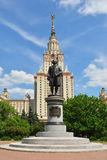 Università di Stato di Lomonosov Mosca (MSU) Fotografia Stock Libera da Diritti