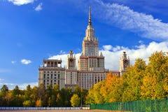 Università di Stato di Mosca Fotografie Stock
