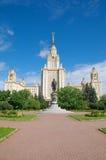 Università di Stato di Mosca chiamata dopo M V Lomonosov Monumento a Mikhail Lomonosov Fotografia Stock Libera da Diritti