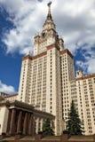 Università di Stato di Mosca. Mosca, Russia. fotografia stock