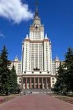Università di Stato di Mosca. Mosca, Russia. fotografie stock