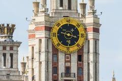 Università di Stato di Lomonosov Mosca MSU Immagine Stock Libera da Diritti