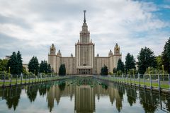 Università di Stato di Mosca a Mosca, Russia immagine stock