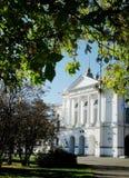 Università di Stato di Tomsk Fotografia Stock