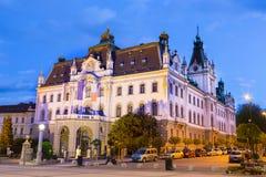 Università di Transferrina, Slovenia, Europa. Fotografia Stock Libera da Diritti