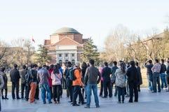 Università di Tsinghua Immagini Stock Libere da Diritti
