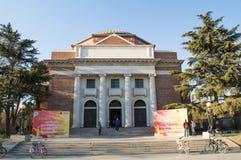 Università di Tsinghua Fotografia Stock