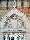 Università di Venezia Immagine Stock Libera da Diritti