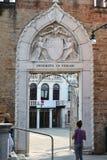 Università di Venezia Fotografia Stock