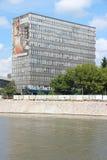 Università di Wroclaw Immagine Stock