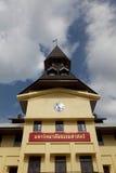 Università Mainbuilding di Thammsat fotografie stock libere da diritti