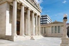 Università nazionale di Atene, Grecia Immagine Stock