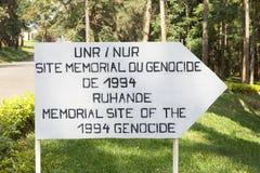 Università nazionale di Ruanda (NUR) Immagini Stock Libere da Diritti