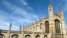 Universität von Cambridges-Stadt stockfoto