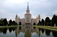 Universität von Moskau stockfotos