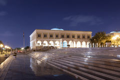 Université américaine du Charjah Image stock