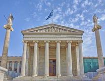 Université d'Athènes, Grèce photo stock