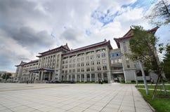 Université d'ingénierie de Harbin Photos stock