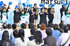 Université de festival de Gakuensai de Tsukuba image stock