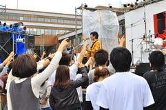 Université de festival de Gakuensai de Tsukuba photos stock