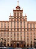 Université de gouvernement de Sud-ural Photographie stock