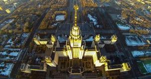 Université de l'Etat de Lomonosov Moscou Photo stock