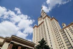 Université de l'Etat de Lomonosov Moscou, bâtiment principal, Russie Image stock
