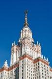 Université de l'Etat de Moscou Photo stock
