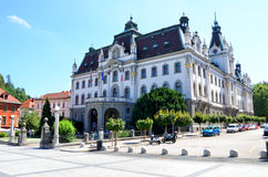 Université de Ljubljana , La Slovénie Photographie stock libre de droits
