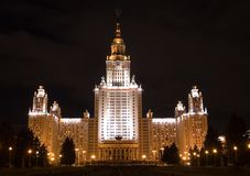 Université de Moscou la nuit Images stock