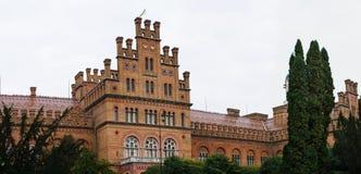 Université de national de Chernivtsi photo libre de droits