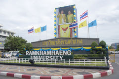 Université de Ramkhamhaeng Photographie stock libre de droits
